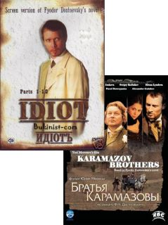 Dostoevsky Collection The Brothers Karamazov The Idiot