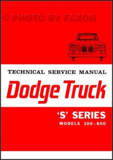 Dodge Truck Shop Manual Pickup Power Wagon Panel D100 D200 D300 W100