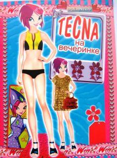 Russia Paper Doll Book Winx Tecna Wonderful Dresses