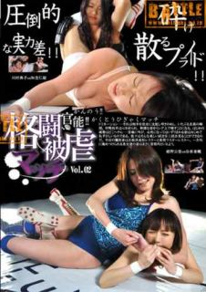 2011 Female Women Wrestling 2 Matches DVD Pro 54 MIN