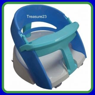 Dream Baby Deluxe Bath Seat Blue