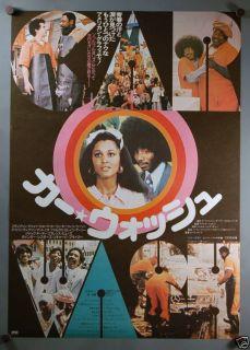 Car Wash Richard Pryor George Carlin Japan Movie Poster