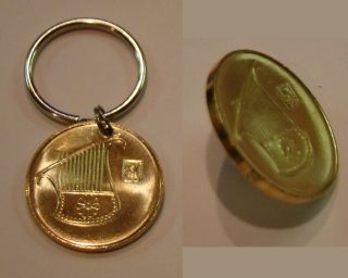 Half Shekel Key Ring Tie Tack Lapel Pin of Modern Israel 1 2 Sheqel