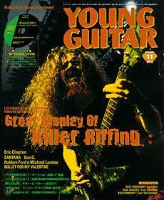 Young Guitar DVD 11 10 Eric Clapton Gus G Firewind New