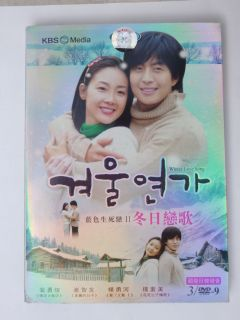 Winter Love Song Korean Drama w English Subtitle