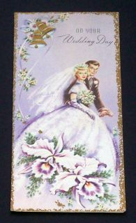 Groom Bride Bells Iris Verse Wedding Greeting Card Unused