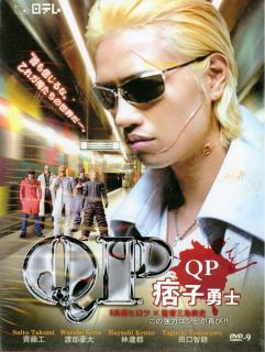 2011 Japanese Drama QP w English Subtitle