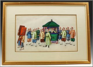 Superb 19thC Chinese Export Rice Paper Pith Painting of Cultural Scene