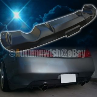 Infiniti G35 2dr Coupe Black Rear Bumper Diffuser Lip Body Kit