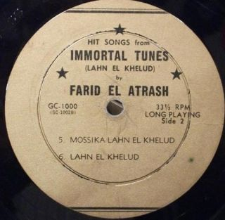Fareed El Atrash OST Immortal Tune Arabic Music USA LP