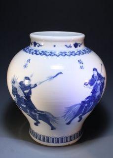 19th C. Fine Chinese Blue & White Porcelain Vase,