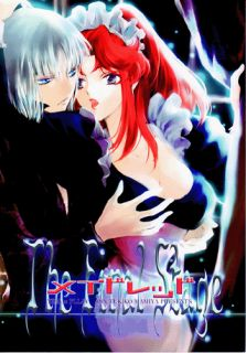 Gundam Seed Destiny Doujinshi Yzak x Flay Maid Red The Final Stage Rix