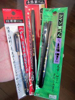 Skilcraft Felt Tip Pen On Popscreen