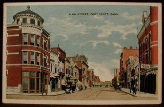 MAIN STREET, Tribune Newspaper Bldg, Ft FORT SCOTT, KS Kansas