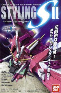 /pic/2009%20New%20Figure/Gundam/Seed%20Styling%202/01