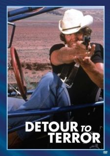 to Terror DVD 1980 Lorenzo Lamas Anne Francis O J Simpson