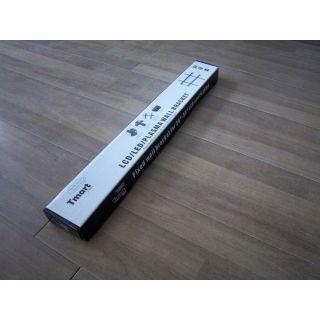 Ultra Slim Tilt Flat Panel Screen LCD LED Plasma TV Wall Mount Bracket