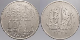 Ägypt Islamic arabic coin 10 Piastres 1920 Sultan Fouad Ag   Rare