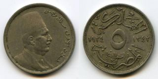 Nicely Toned 1924 Ad 1342 AH Egypt Copper Nickel Coin 5 Milliemes King