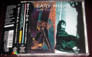 Gary Moore Dark Days in Paradise Japan CD w OBI Thin Lizzy Skid Row