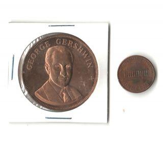 1971 GEORGE GERSHWIN SOLID BRONZE BULLION COMMEMORATIVE COIN MEDAL