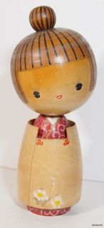 Japanese Sosaku Kokeshi Doll by Fujikawa Shoei Early Design