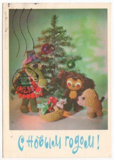 New Year Christmas Tree Crocodile Krokodil Gena Cheburashka