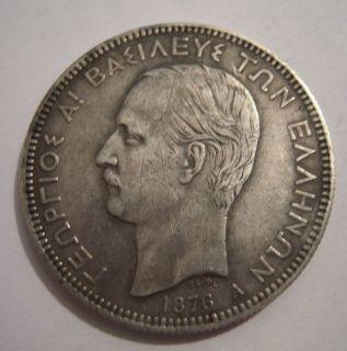 Greece 5 Drachmai 1876 King Georgios Excellent Coin