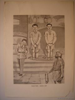 India Vintage Print Godse and Madan LAL Apte Hanged 28613