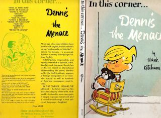 In This Corner Dennis The Menace Hank Ketcham First Hardcover 1958 VG