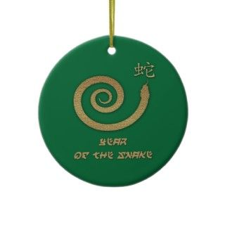 2013 Chinese Year of the Snake Gift Ornament. Matching card , postage