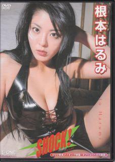 Harumi Nemoto Shock Japan Idol DVD