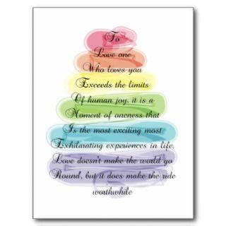 Love Poem Gifts Artsy Tree Design Postcard