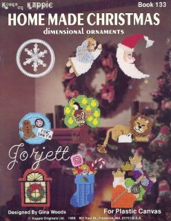 Homemade Christmas Dimensional Ornaments Plastic Canvas Patterns New
