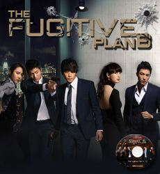 KBS] Korea Korean Drama DVD English Subtitle / The Fugitive Plan B