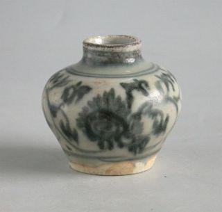 Chinese Ming Dynasty Blue White Porcelain Jarlet Hongzhi
