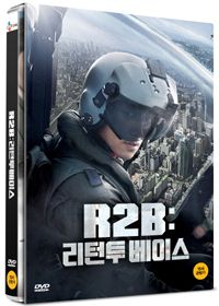 R2B Return to Base DVD Rain Jung Ji Hoon Shin SE Kyung English