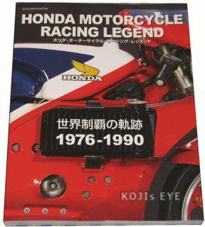 Honda Motorcycle Racing Legend vol.1 was issued by Yaesu located in