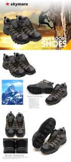 Comfort Grey Mens Mountain Mountaineering Hiking Shoes