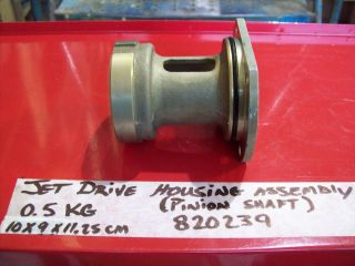 Sportjet 90 HP Mercury Sport Jet Drive Housing Pinion Shaft 820239A 3