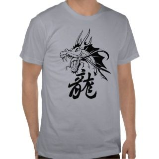 Cool Tribal Fire Dragon Tattoo Designs Custom Art T Shirt