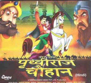 Veer Yodha Prithviraj Chauhan DVD Animation in Hindi