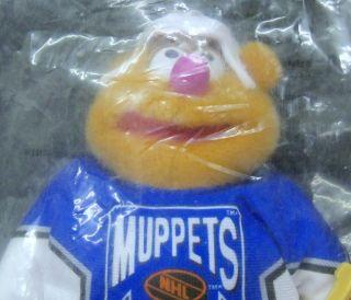 Jim Hensons Fozzie Plush Toy Doll McDonalds Hockey Player New in Pkg