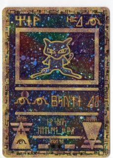 Ancient Egyptian Mew Holo Pokemon Card Promo Mint