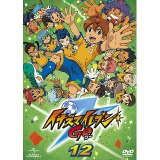 Animation   Inazuma Eleven Go 12 [Japan DVD] GNBA 1952