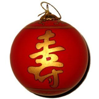Hand Painted Glass Ornament, Longevity with Chinese Symbol