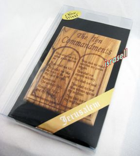 Olive Wood Ten Commandments Plaque Made in Holy Land Israel Gift