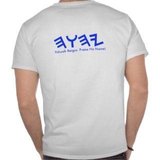 YHWH T Shirt