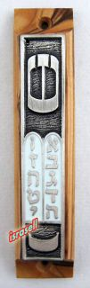 Ten Commandments Olive Wood Mezuzah Shema Yisrael Scroll Gift Mezuza