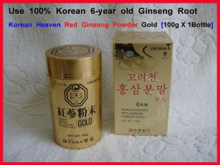 99 goods bamboosalt coffee green tea health food household goods